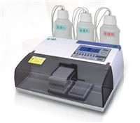 高通量全自动洗板机— PT—9602