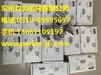 PARKER派克A-LOK777奇米影视第四色焊接式接头 HW,EW,JW