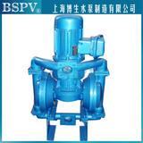 上海博生DBY-80型电动隔膜泵