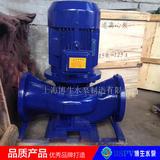 ISG、IRG、IHG型立式管道离心泵/上海管道离心泵