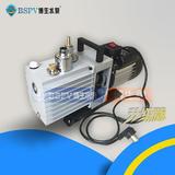 上海博生2XZ-4旋片式真空泵|实验室冰箱空调抽气真空泵|双级真空泵