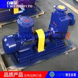 博生牌ZW型自吸式排污泵,上海自吸排污泵,高效排污自吸泵