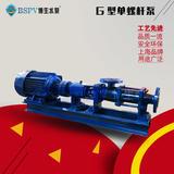 博生G型铸铁单螺杆泵