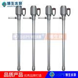 JK-3L普通型铝合金电动油桶泵,电动抽液泵,上海博生油桶泵