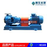 IR型卧式夹套化工保温泵 铸铁不锈钢夹套保温泵