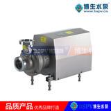 SLRP型卫生级自吸泵 上海不锈钢自吸泵