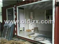 集装箱活动房 集装箱活动房租赁
