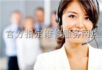 南宁容声冰箱售后服务电话=*=官方>→〖欢迎光临〗