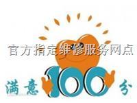 上海松下燃气灶售后维修电话<!!>+官方→!欢迎光临*