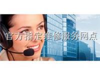 上海三洋空调售后维修电话2015全年度官方欢迎光临您