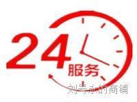 「欢迎访问*』上海海尔燃气灶「网站%全国各点」售后服务维修咨询电话欢迎您!】