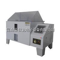 盐雾试验箱 RSD-YW60-A