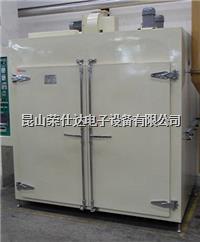 热风循环烘箱 RSD-H