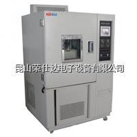 高低温湿热试验机品牌 RSD-100JS