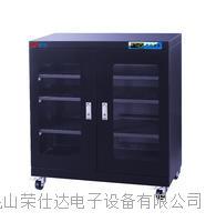 电子干燥箱 RSD-320
