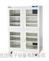 超低湿防潮柜 RSD-1400-4