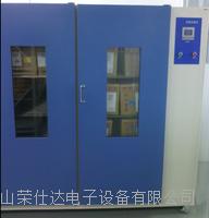 恒温恒湿存储箱 RSD-500WS
