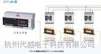 杭州电气火灾监控探测器 厂家直销 DYF-8L型
