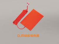 杭州DY-DJR-G硅胶加热板娄底怀化湘西张家界