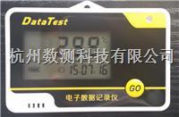 经济型温度记录仪