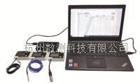 常规温湿度验证系统 DT-TH11Y