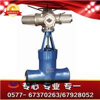 Z961Y电动焊接闸阀 Z961Y
