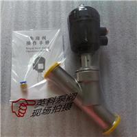 塑料頭氣動角座閥