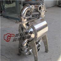 304卫生级气动隔膜泵