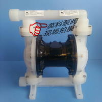 工程塑料气动隔膜泵 QBK-40S聚丙烯双隔膜泵 PP耐腐蚀隔离泵