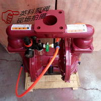 水泥粉料氣動輸送泵