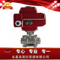三片式電動對焊球閥 Q961F