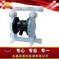 塑料气动隔膜泵 QBY