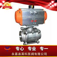 对焊气动三片式球阀 Q661F