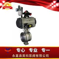 V型气动调节阀QV677H QV677H
