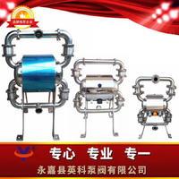 不锈钢卫生级隔膜泵 QBY3-W