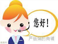 欢迎访问>>&*海盐威力微波炉≮官方网站全市区域≯售后服务咨询电话!>!