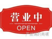 欢迎访问G南浔TCL燃气灶售后维修统一服务电话【中心】