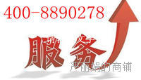 欢迎访问{长沙美的冰箱官方网站{故障报修咨询}售后服务维修电话欢迎您
