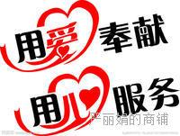%欢迎访问——嘉兴惠而浦热水器官方网站%故障报修咨询中心&统一售后服务D