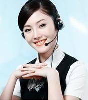 欢迎访问>&*【沈阳帅康燃气灶(*&)*官方网站*>!<*全国各点】售后服务咨询电话您!!