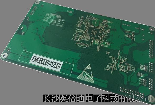 EMG6006宽范围视频处理模块