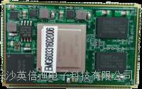 EMG6033 I.mx6核心板