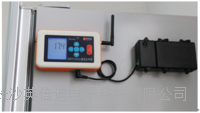 GSP温湿度监测系统