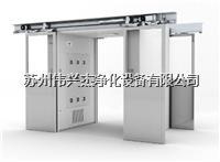 自动平移门货淋室 2200x2000x2200