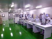 生物制药行业洁净室 jjs-001