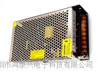 纯铜250W24V12V2路工业自动化控制多路開關電源 HT-250DL2-24/12