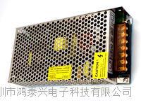 纯铜150W24V12V双组短路保护LED显示照明多路開關電源 HT-150DL2-24/12