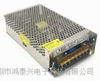 27V200W纯铜應急電源 不间断充电安防監控電源 HT-3200EPS-27V