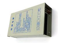深圳250W24V纯铜足功率户外LED防雨电源 HT-250FY-24