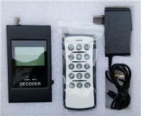 无线地磅遥控器 免安装